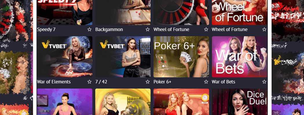 Ниже располагаются различные лобби с бонусами казино онлайн, приложения и турниры.А если запустить игровые автоматы на деньги, то средства можно удвоить и .